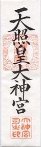 Kitsune Monogatari